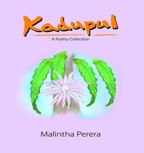 Kadupal cover - High Res
