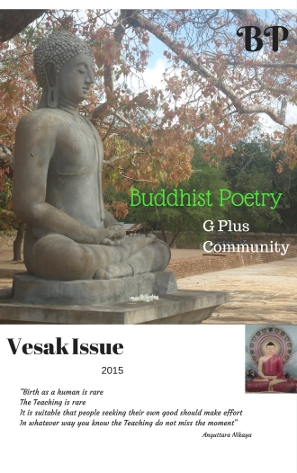 ggBuddhist Poetry